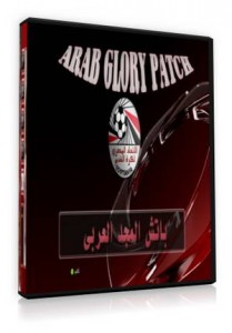PES 2014 Arab Glory Patch v1(Full Egyptian League)