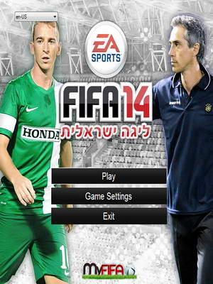 FIFA 14 MIL Israel League Patch by MyFIFA Single Link Ketuban Jiwa