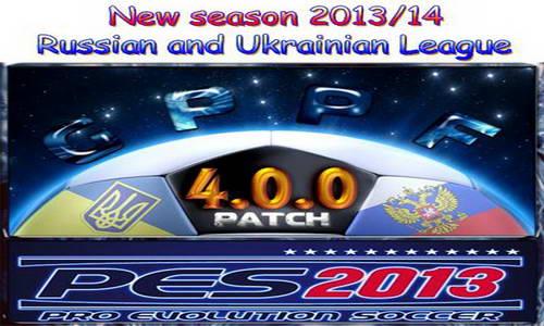PES 2013 GPPF Patch 4.0.0 New Season 13/14 by Radymir