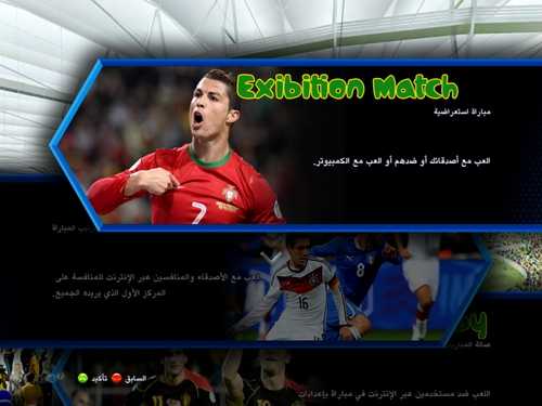 PES 2013 PesEgy World Cup Patch Multi Link Ketuban Jiwa SS2