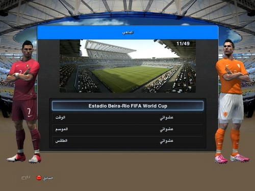 PES 2013 PesEgy World Cup Patch Multi Link Ketuban Jiwa SS4