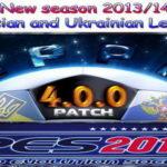PES 2013 Russian Commentators 7.00 For GPPF Patch 4.0.0