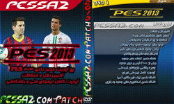 PES 2013 PESSAZ Patch Summer Transfers by Daniel_K7 Ketuban Jiwa