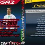 PES 2013 PESSAZ Patch Summer Transfers by Daniel_K7