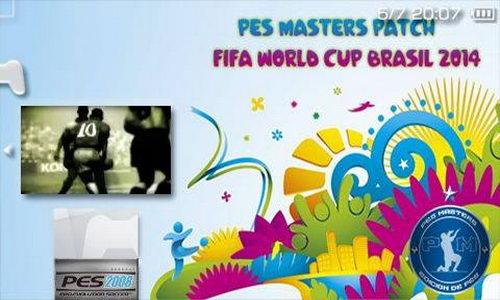 PES 2014 PSP ESP-POR PES Masters Patch World Cup 2014 Ketuban Jiwa
