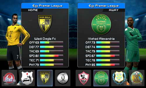 PES 2013 Ultimate Egy Patch 2015 Update 1 Season 14/15