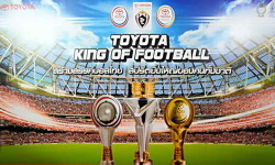 PES 2015 Dunksuriya Patch 0.1+Thai Premier League Ketuban Jiwa