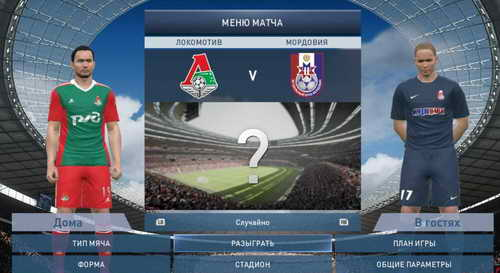 PES 2015 RPL Patch Update v0.1 by ZZ-Top Ketuban Jiwa SS3