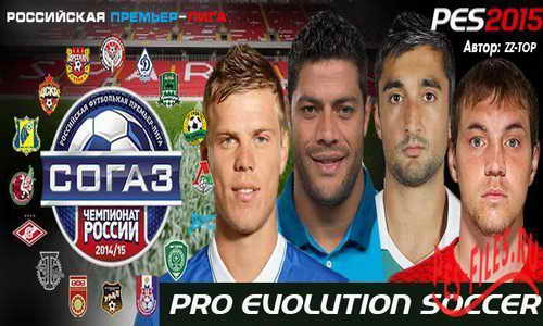 PES 2015 RPL Patch Update v0.1 by ZZ-Top