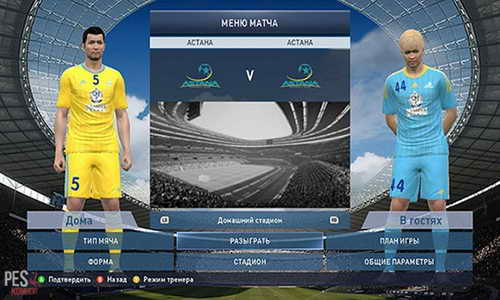 Pro Evolution Soccer PES 2015 KPL Patch v0.1 by PESKAZ Ketuban Jiwa