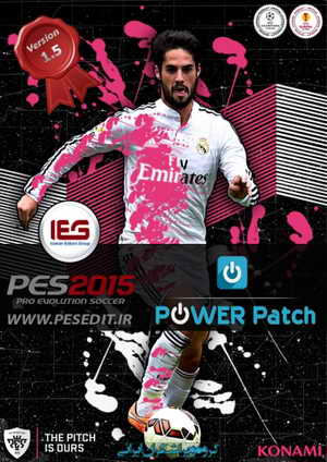 Pro Evolution Soccer PES 2015 Power Patch v1.5 by IEG