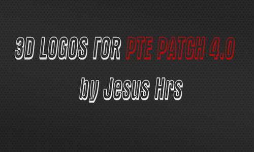 PES 2015 3D Logos for PTE Patch 4.0 by JesusHrs Ketuban Jiwa