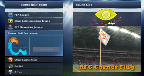 PES 2015 AFC Asian Cup Patch v1.00 by Sepahan-pc Ketuban Jiwa SS3