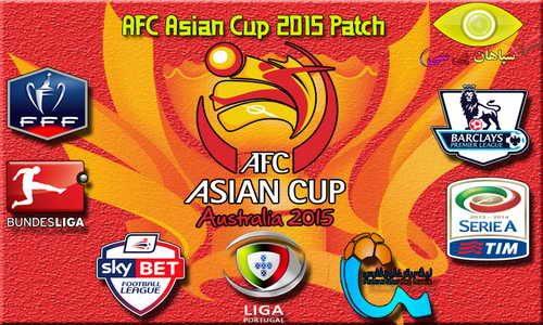 PES 2015 AFC Asian Cup Patch v1.00 by Sepahan-pc