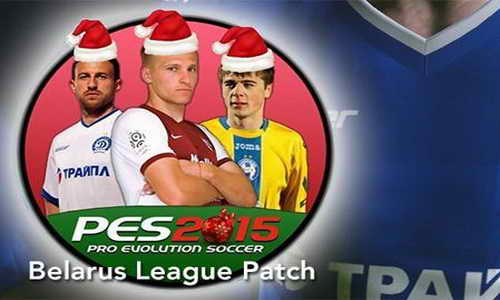 PES 2015 Belarus League Patch Version 1.0 by BelarusTeam Ketuban Jiwa