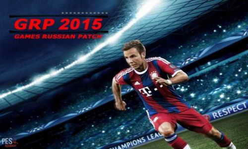 PES 2015 GRP Games Russian Patch v2.0 Winter Transfer