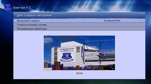 PES 2015 Goodison Park Stadiums Everton FC by Num_tm