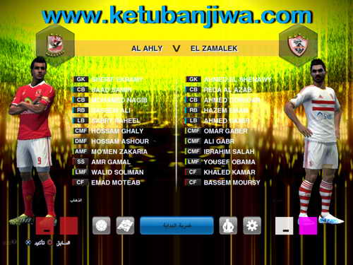 PES 2013 True Pro 13 Patch v1 + Egyptian League Season 2015-2016 Single Link Ketuban Jiwa SS2