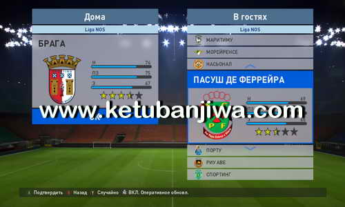 PES 2016 PC RENK Patch 1.0 Support DLC 1.0 by ZZ-TOP Ketuban Jiwa