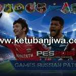 PES 2016 GRP Games Russian Patch 1.1 + Fix 1.2 Update