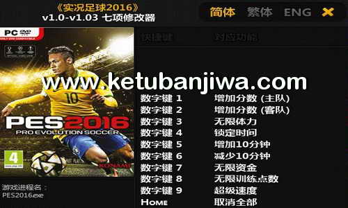 PES 2016 v1.03 Plus 7 Trainer Tool by FLiNG Ketuban Jiwa