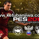 PES 2016 ULPES Patch 0.3 RPL + FNL
