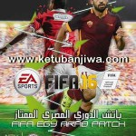 FIFA 16 Egy Arab Patch v1.0 + v1.1
