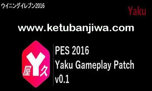 PES 2016 Gameplay Patch v0.1 by Yaku