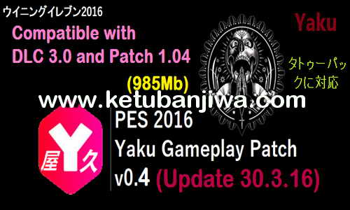 PES 2016 Gameplay Patch v0.4 DLC 3.0 by Yaku Ketuban jiwa