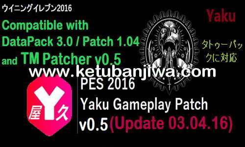 PES 2016 Gameplay Patch v0.5 by Yaku Ketuban Jiwa