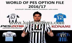 PES 2016 PS3 Option File Shot Team v2 Season 2016/17