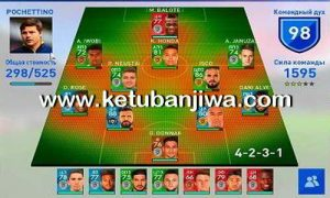 PES 2017 Real Photo Cards 1.0 by SlimShady24 Ketuban Jiwa