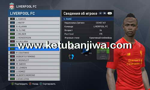 PES 2017 MyPES Patch v0.6 All In One Single Link For PC Ketuban Jiwa