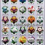 PES 2017 Ballpack 50 Balls by G-Style