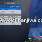 PES 2017 Nike Mercurial Superfly Pepsi Boots