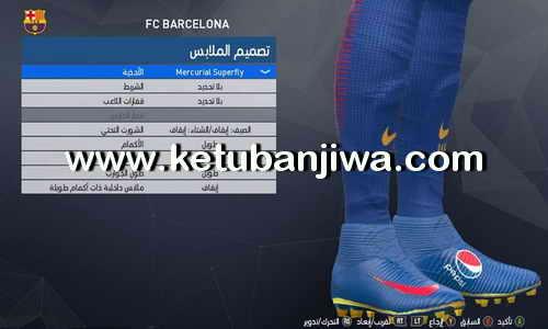 PES 2017 Nike Mercurial Superfly Pepsi Boots by Amir Ketuban Jiwa