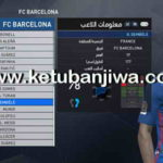 PES 2017 PTE 6.0 Option File Transfer Update 26/28/2017