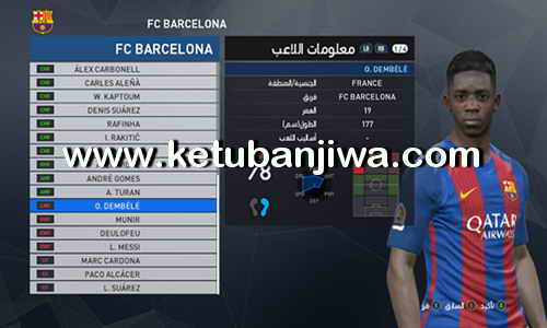 Download PES2017 PTE Patch 6.0 Option File Transfer Update 26 August 2017 by Osama Mohammad Mistarihi Ketuban Jiwa