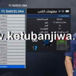 PES 2017 Option File Update 07/01/2018 For PTE 6.1
