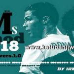 FIFA 18 IMS Mod 2018 v1.0 by Irkin Lexa