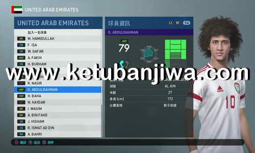PES 2019 PS4 WEHK Option File - Export Data v0.1 Ketuban Jiwa