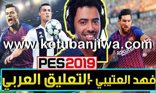 Pro Evolution Soccer 2018 <b>Telecharger</b> <b>PC</b> Version Complete