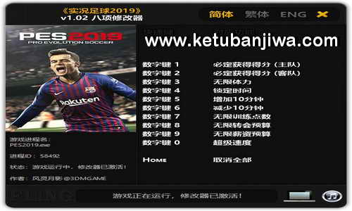 PES 2019 Cheat Trainer +8 Crack 1.02 by Fling Ketuban Jiwa