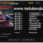 PES 2019 Cheat Trainer Plus 8 Crack 1.03 by FLiNG