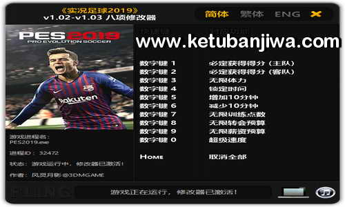 PES 2019 Cheat Trainer Plus 8 Crack 1.03 by FLiNG Ketuban Jiwa