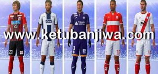 FIFA 19 Squad Update Winter Transfer 01/01/2019