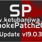PES 2019 SMoKE Patch 19.0.3 Update Single Link
