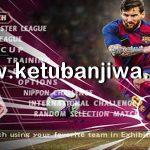 Winning Eleven 2020 PS2 Full Summer Transfer + Liga 1 Shopee