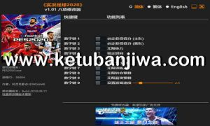 eFootball PES 2020 v1.01 Plus 8 Trainer by FLiNG Ketuban Jiwa