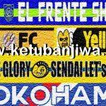 FIFA 14 New Db Squad Update 19 June 2020